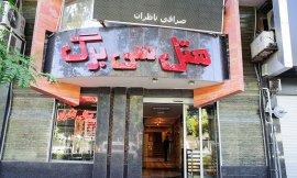 image 2 from Seebarg hotel Mashhad