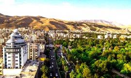 image 2 from Setaregan Hotel Shiraz