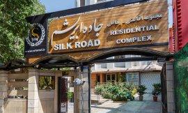image 2 from Silkroad Hotel Tehran