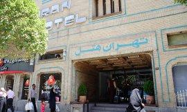 Tehran Hotel Mashhad
