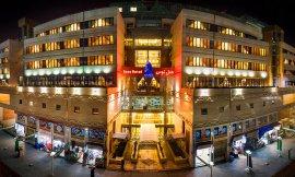 Tous Hotel Mashhad