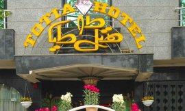 image 1 from Totia Hotel Isfahan