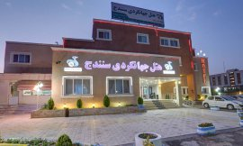 image 1 from Tourist Hotel Sanandaj