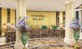 image 5 from Wisteria Hotel Tehran