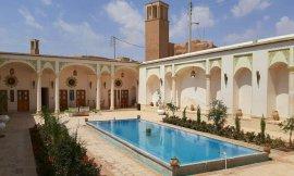 image 2 from Yasamin Raheb Hotel Kashan