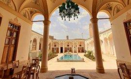 image 3 from Yasamin Raheb Hotel Kashan