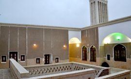 image 2 from Yata Desert Hotel Khur
