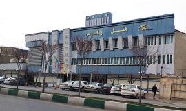 image 1 from Zagros Hotel Arak