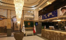 image 4 from Zohre Hotel Isfahan