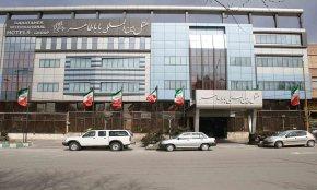 هتل باباطاهر تهران