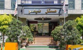 هتل نیلو تهران
