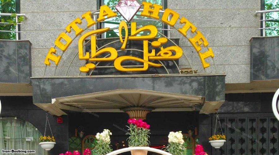 Totia Hotel Isfahan