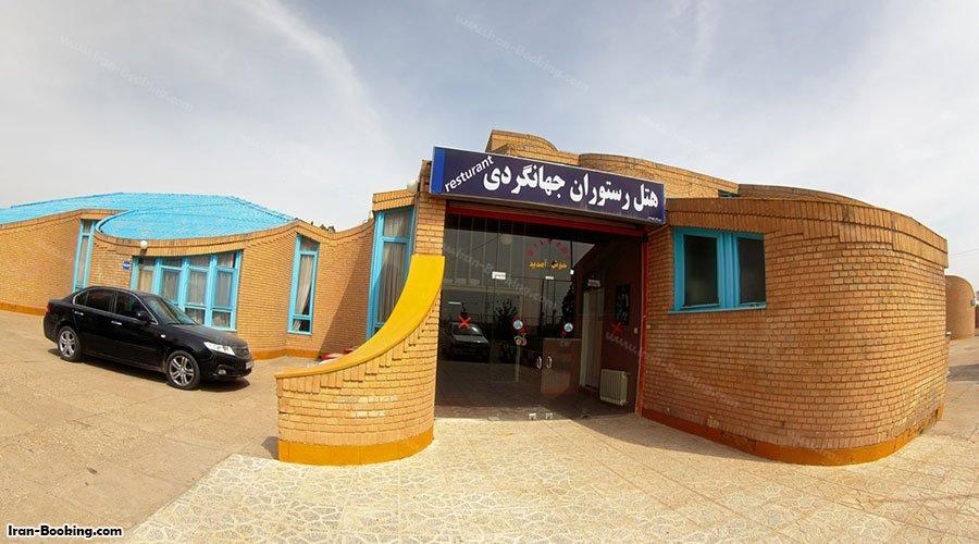 Tourism Hotel Takestan