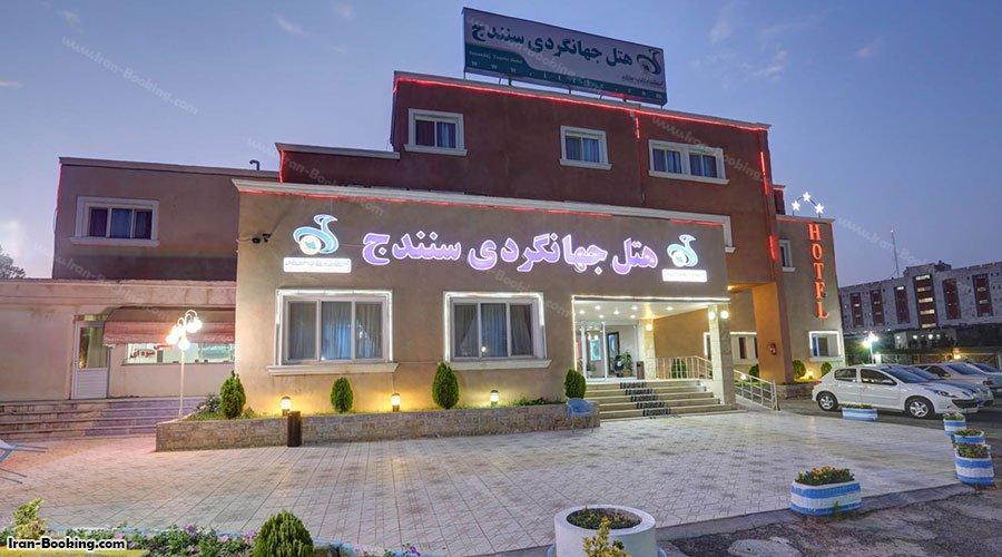 Tourist Hotel Sanandaj